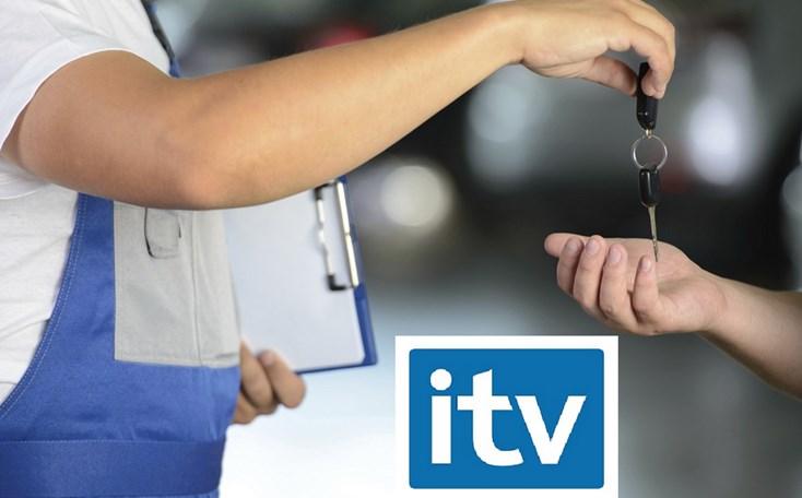 Los 4 cambios más importantes de la nueva ITV
